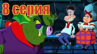 Прем'єра мультфільму Бабай російською - Загадки-відгадки (Серія 8)