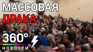 Массовая драка спортсменов в Чечне!