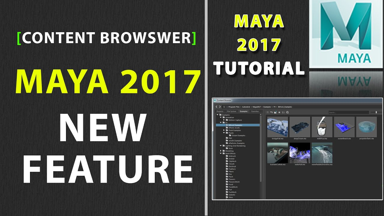 Maya 2017 New Feature - CONTENT BROWSER