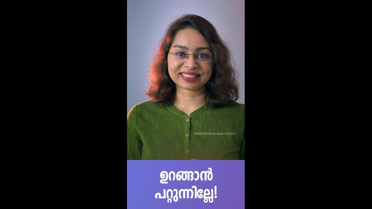WhatsApp Status Video Malayalam New | Malayalam Motivation - 82 | Sreevidhya Santhosh