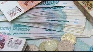 Смотреть видео Официальные курсы Российского Рубля ... онлайн