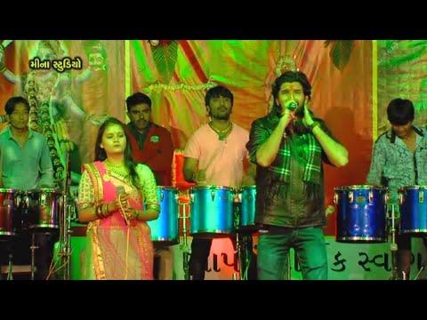 Dipa Maye Mane Maya Lagadi   Gujrati Lokgeet Song  Gaman Santhal  Meena Studio  Gujarati Sangeet