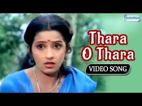 Thara O Thara - Dr.Rajkumar Kannada Song