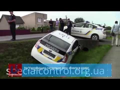 На Закарпатье машина полиции слетела в кювет. Новости сегодня 21.07.2016