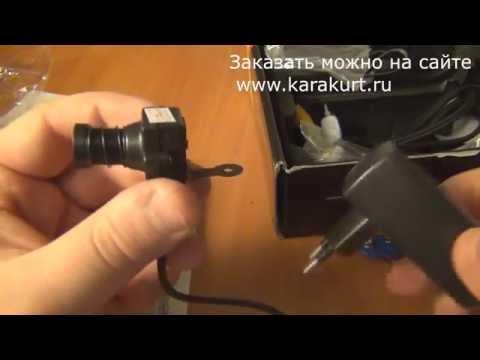 Беспроводная скрытая камера видеонаблюдения
