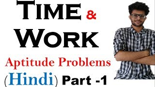 Time and work  with tricks and shortcuts  Part 1 |Aptitude series Last moment tuitions