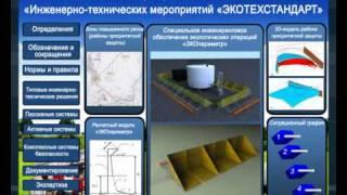 video.avi(, 2010-05-17T08:55:52.000Z)