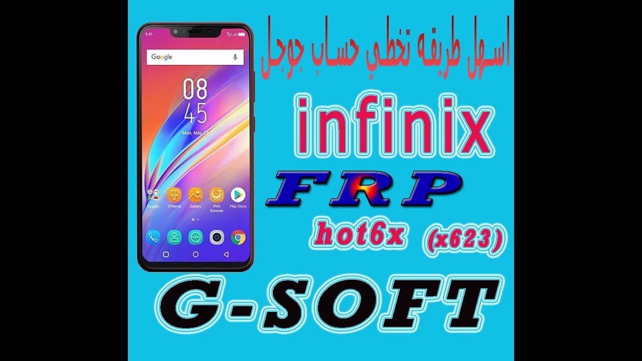 تخطى وحذف حماية جوجل اكونت frp x606-x608-x609-x5515-x5514-  hot6x(x623)infinix