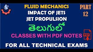 7MECHANICAL&CIVIL CLASSES//FLUID MECHANICS PART-12//IMPACT OF JETS & JET PROPULSION||IN TELUGU