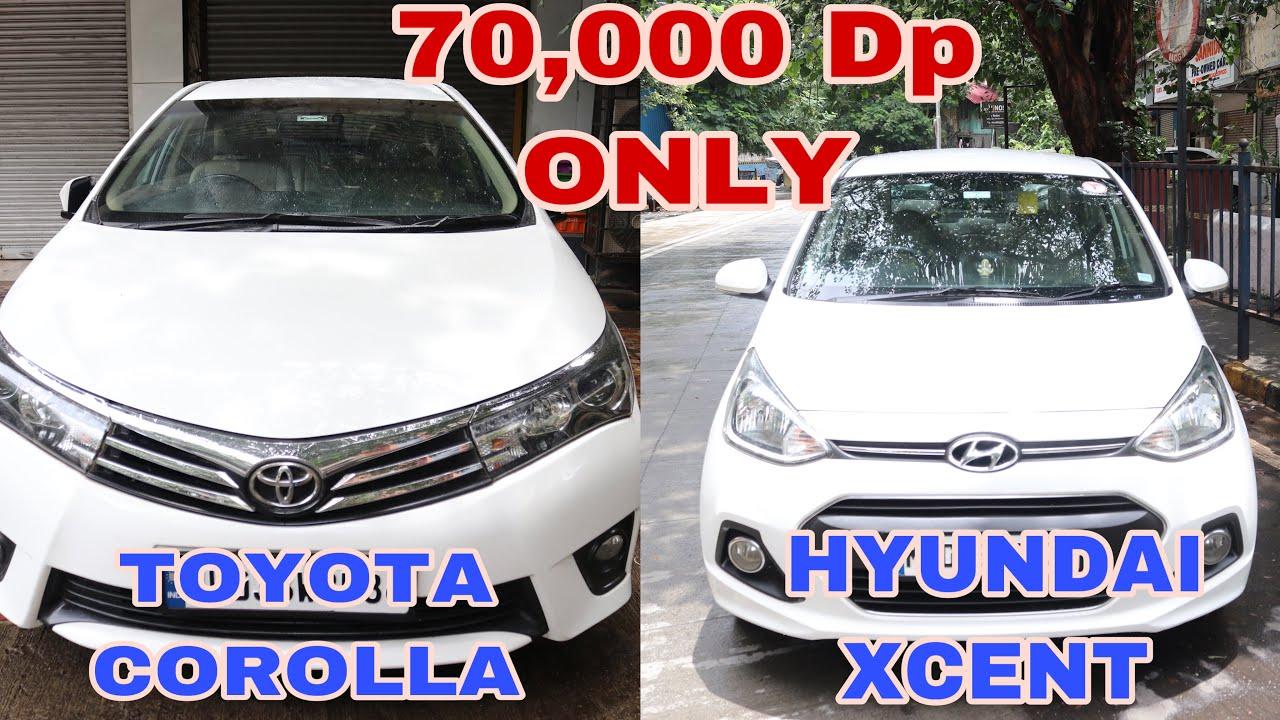 खरीदे मनपसंद गाडी 70,000 DP मे  | Second Hand Cars For Sale In Mumbai | FCB