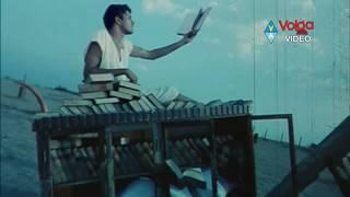 Allari Movie Songs - Nara Naram - Allari Naresh Swetha Agrawal