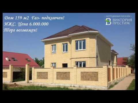ЖК ВиноградЪ - продажа квартир в Новой Адыгее от застройщика
