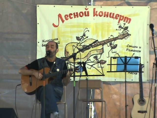 Лесной Концерт 2015 Часть 3