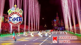 Delfines Marching Band México - Spasskaya Tower Festival 2018