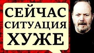 Владимир Кара-Мурза. Путин уже не может уйти просто так! 11.03.2017 Грани недели на Эхо Москвы