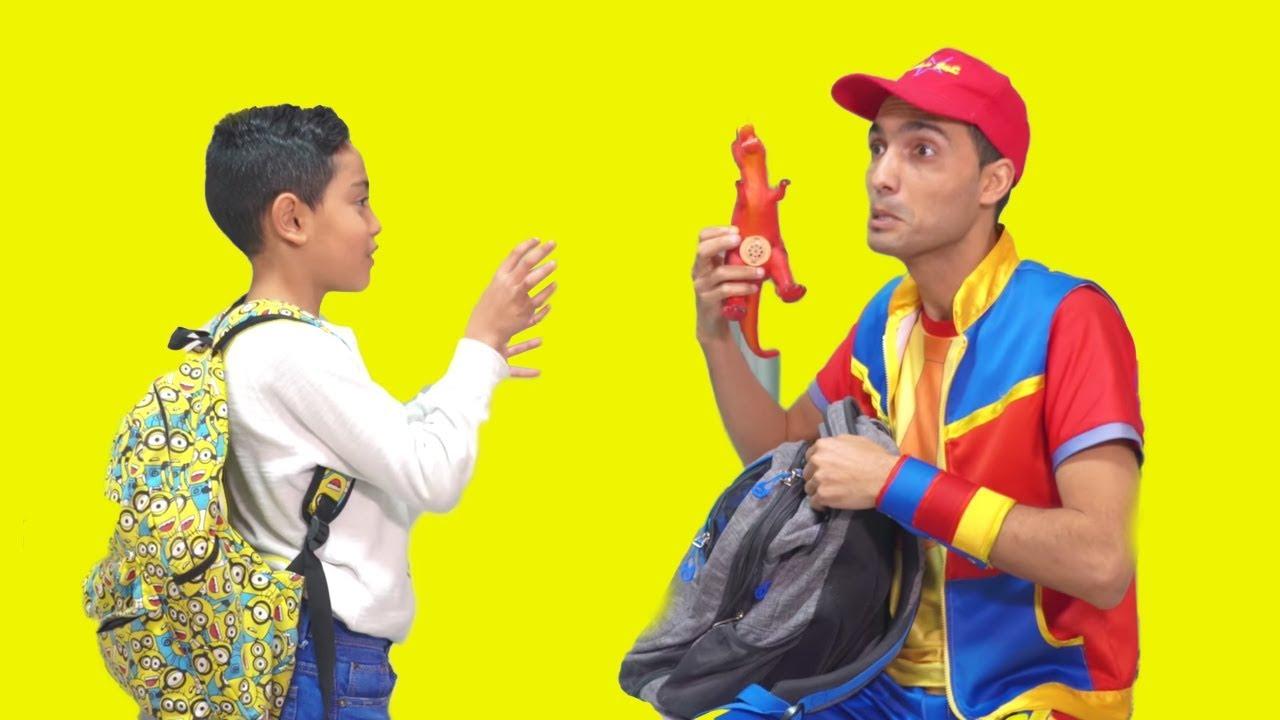 عمو صابر وشنطة المدرسة - amo saber and the school bag