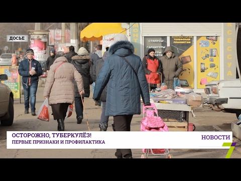 Заболевание туберкулез - первые признаки, симптомы, методы