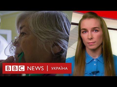 Чому українці самі шукають кисень для хворих на Covid-19. Випуск новин 25.11.2020