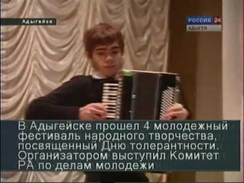 Молодёжный фестиваль народного творчества.