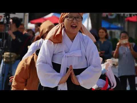 제56회탐라문화제-민속예술경연   한림읍