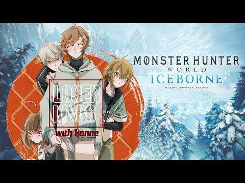 【MHW】モンハンワールドアイスボーンβ版をやる。【叶くん、葛葉、りりむちゃ】