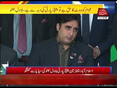 Islamabad: Bilawal Bhutto Addressing Media