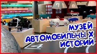 видео В какой музей сходить в Москве