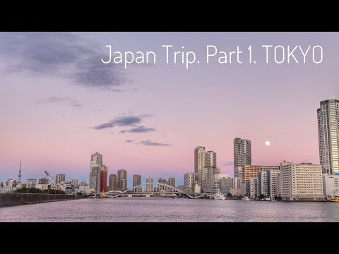 2018. Золотое кольцо Японии самостоятельно. Часть 1. Токио (Japan Trip 1: TOKYO)