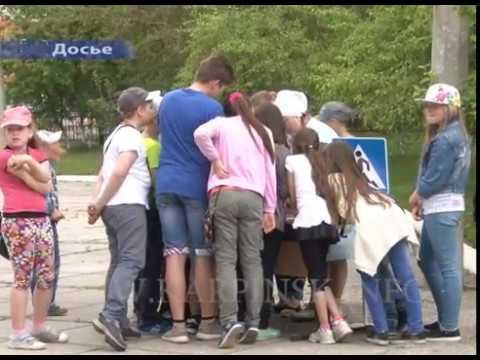 В летнем лагере при школе №6 г. Карпинска подходит к концу 2 смена