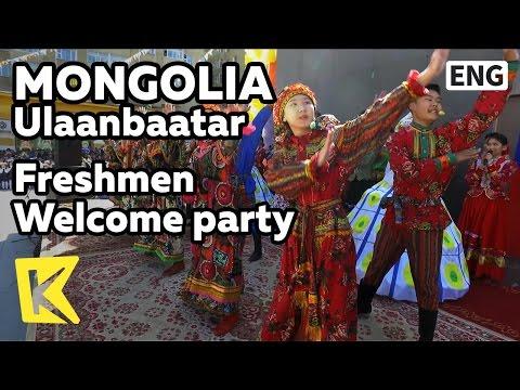【K】Mongolia Travel-Ulaanbaatar[몽골 여행-울란바토르]신입생 입학 환영 행사/Freshmen/Welcome party/School