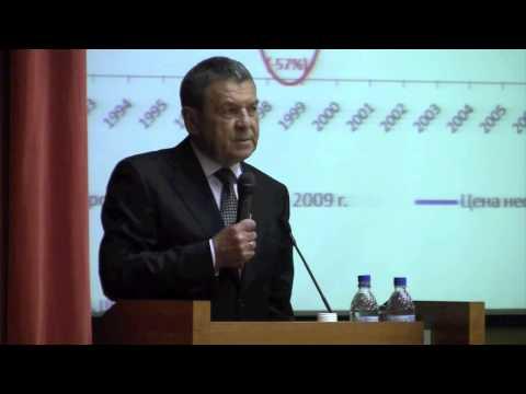 XXI заседание Академического собрания Тюменской области