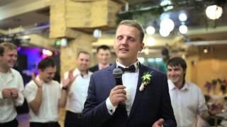 Слова жениха невесте