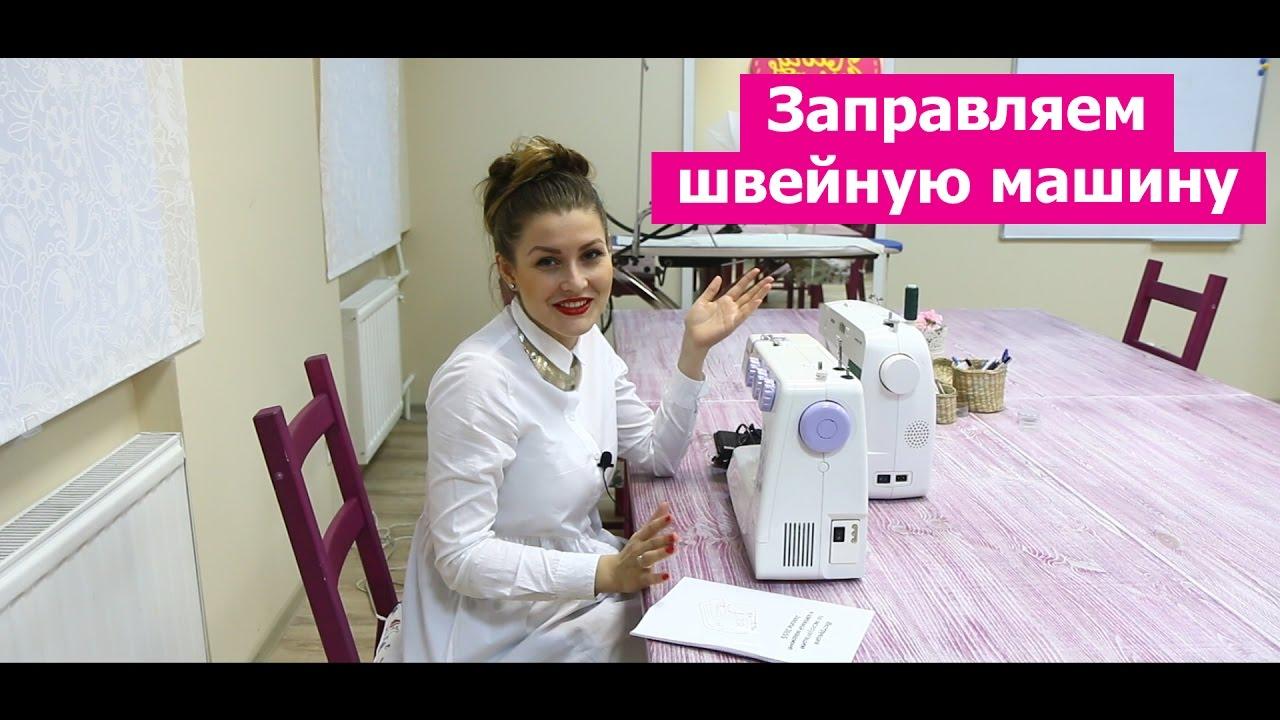 купить б.у швейную машинку в николаеве – Товарый портал