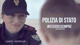 Il video per il 167esimo anniversario della polizia di Stato