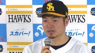 ソフトバンクホークス 吉村選手 スカパー!サヨナラ賞記者会見 20160511