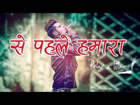 *Attitude status ** nayak nahi khalnayak ho mai in rington mix/.