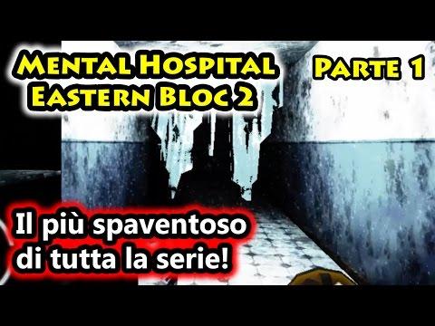Mental Hospital Eastern Bloc 2 - Il più PAUROSO! - Capitolo 1 - Horror Android - (Salvo Pimpo