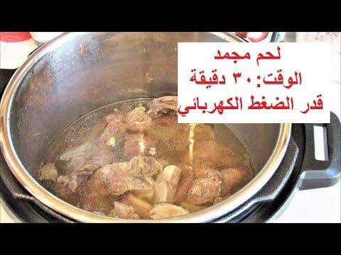 صلب دون قصد عاء كم مدة طبخ الدجاج بقدر الضغط Findlocal Drivewayrepair Com