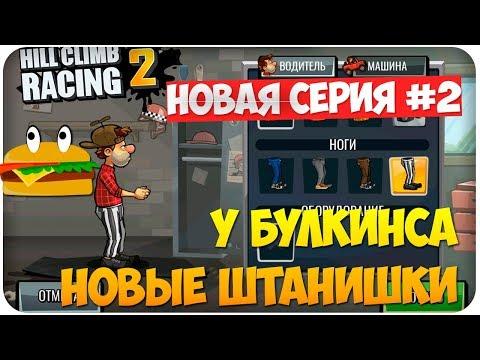 Игры для Android - Softobase
