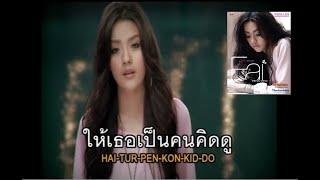 MV มือที่สาม - ฝ้าย AF4