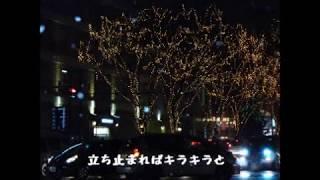 安藤裕子 「人魚姫」(NHKドラマ10『全力離婚相談』主題歌)【歌詞付】...