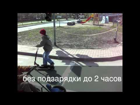 Детский Электрический самокат с мотором