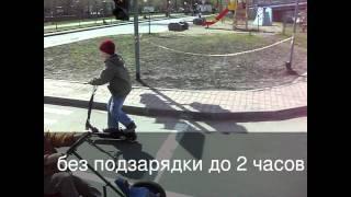 Детский Электрический самокат с мотором(Детский Электрический Самокат с мотором. Заряжается от обычной сети. Заряда хватает на 2 часа перемещений...., 2011-12-11T09:05:58.000Z)