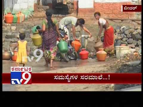There is no Basic Infrastructure in Bidar District's several Villages