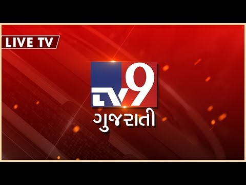 Top News Stories From Gujarat, India & International | Tv9 Gujarati LIVE