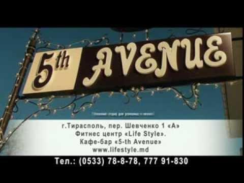 СОЧИ: Гостиницы и отели в Сочи с бассейном - бронирование