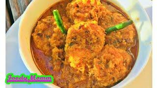 नॉन फ्राइड घिया कोफ्ता रेसिपी - Baked Lauki Kofta Curry| Dudhi Kofta Curry| Ghiya Kofta Curry