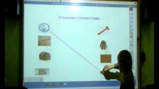 Использование интерактивных средств обучения