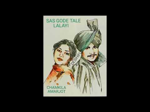 Sas Gode Tale Lalayi - Amar Singh Chamkila & Amarjot