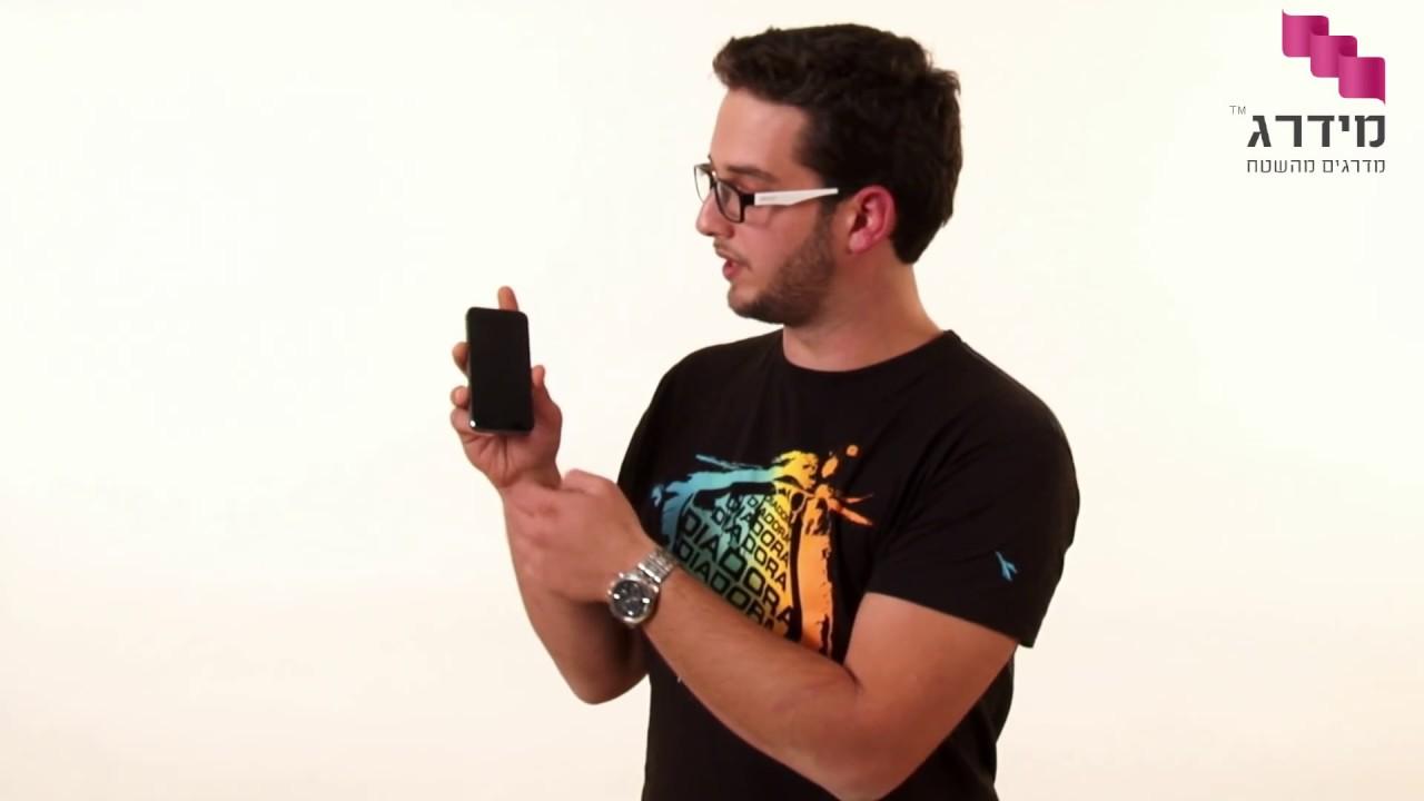 תיקון אייפון - אייפון לא נדלק, מה עושים?